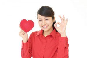 占いの結果を参考に行動したら見事恋愛成就して大満足の女性